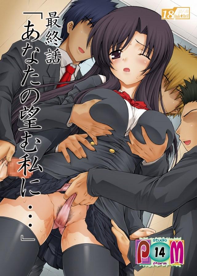 01doujinshi15090904