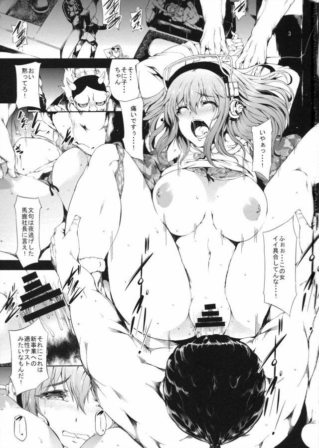 02doujinshi15090908