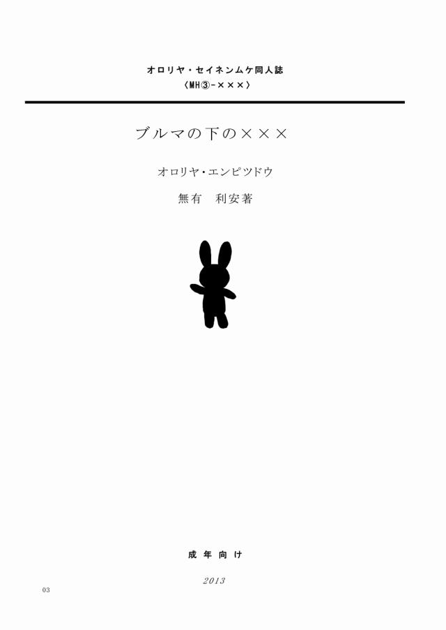 02doujinshi15091105