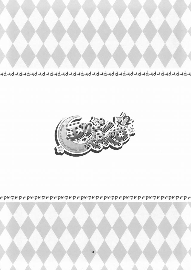 02doujinshi15091120