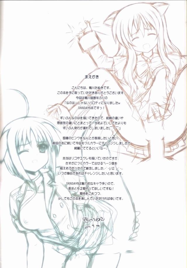 02doujinshi15091141