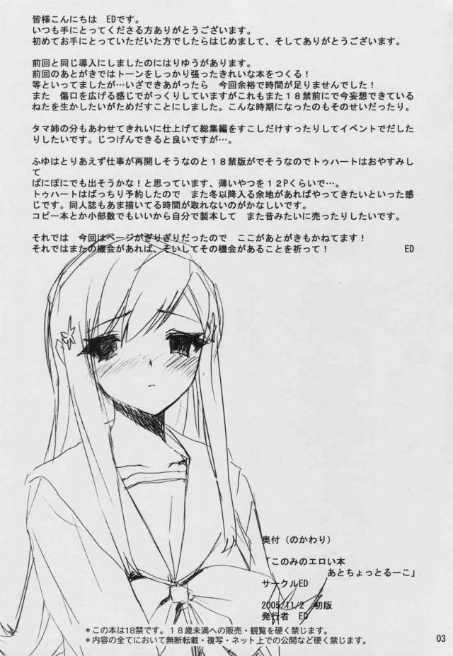 02doujinshi15091144