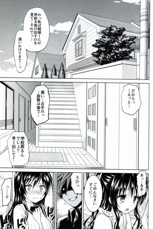 02doujinshi15091149