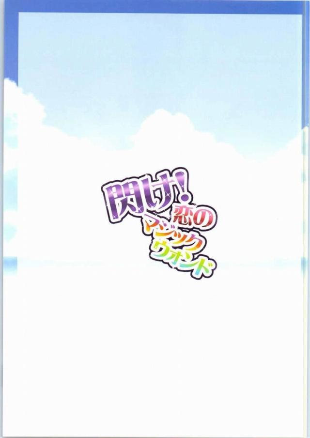 02doujinshi15091159
