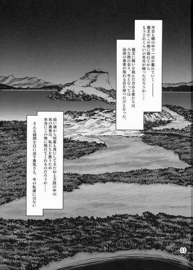 02doujinshi15091165