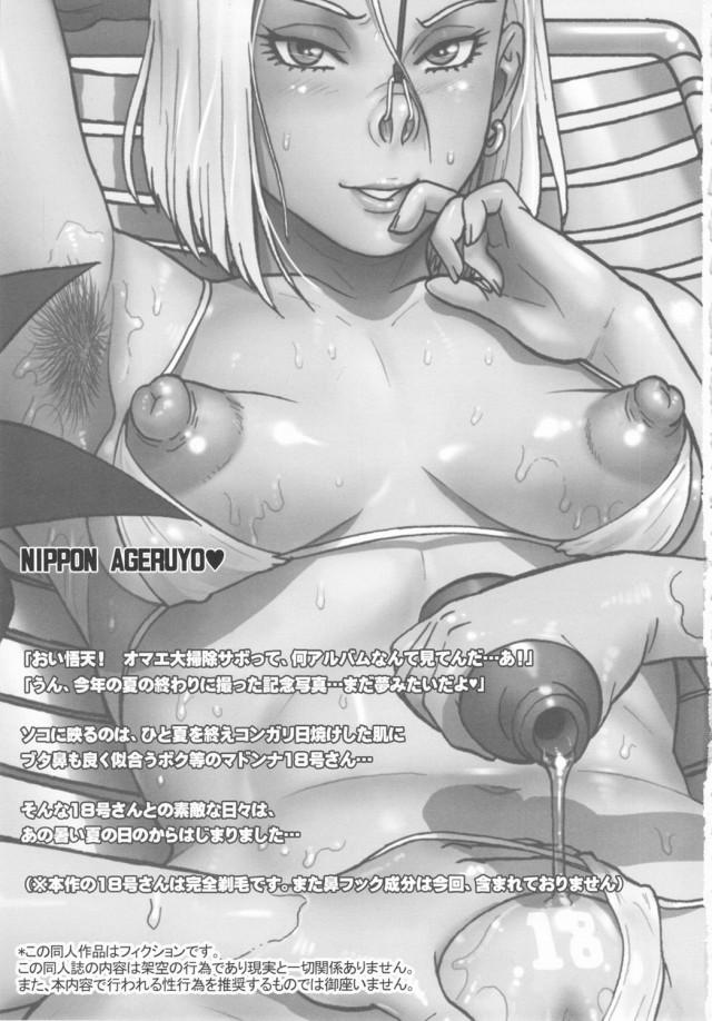 02doujinshi15091166