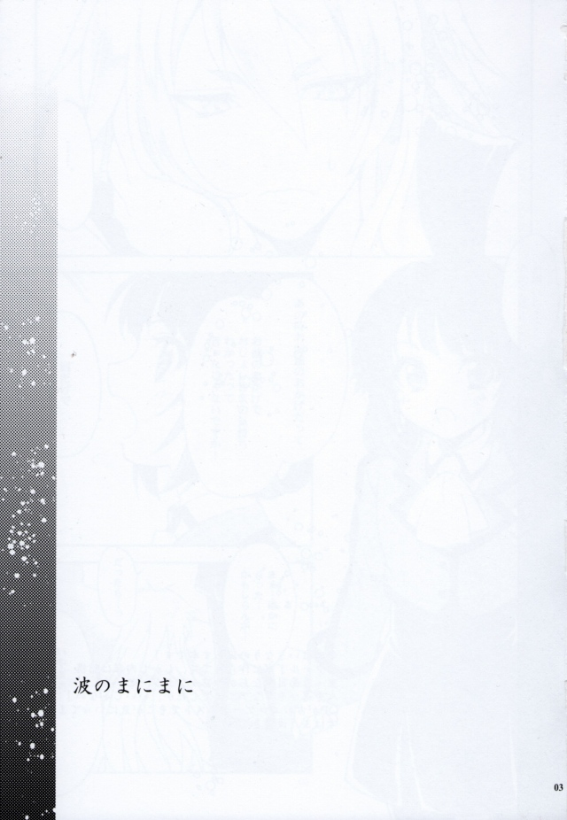 02doujinshi15091184