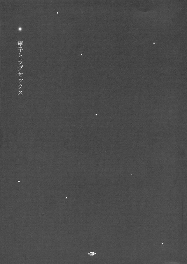 02gokukoku15021801