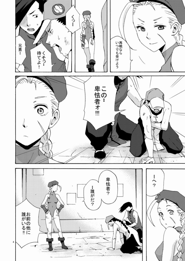 03doujinshi15090912