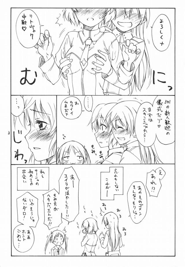 03doujinshi15090916