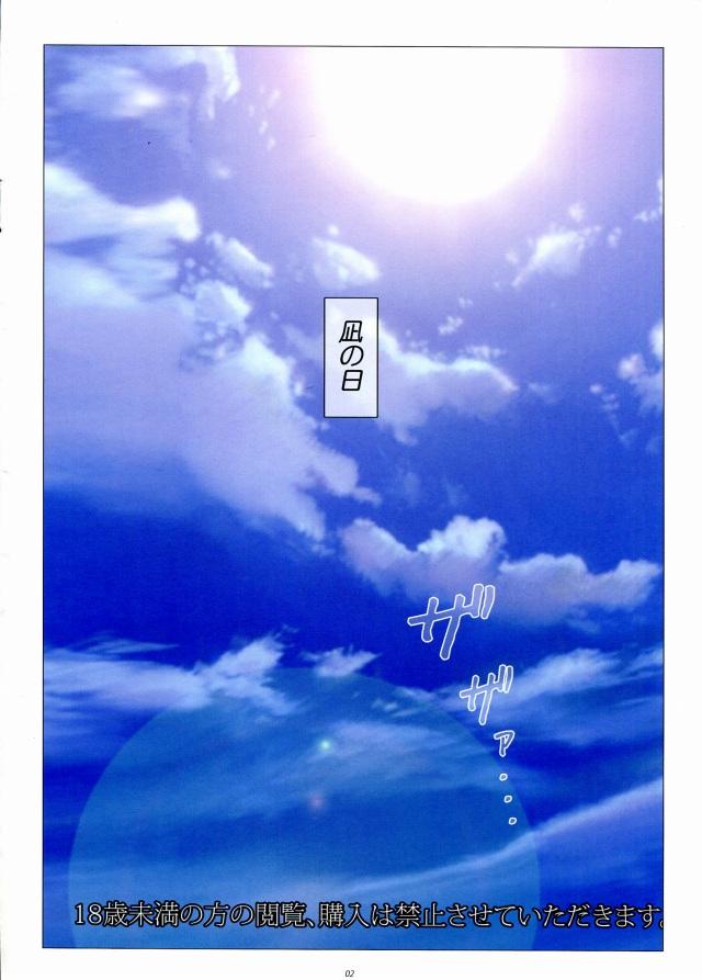 03doujinshi15090921