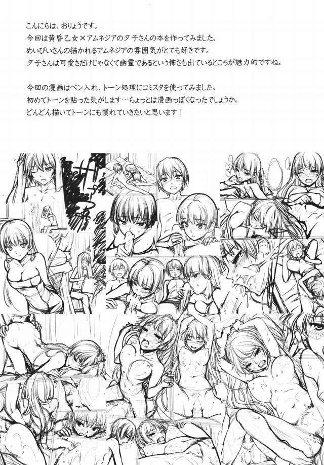 03doujinshi15091103