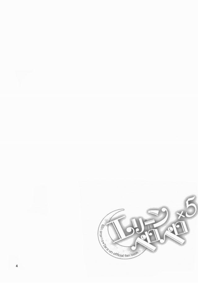 03doujinshi15091118