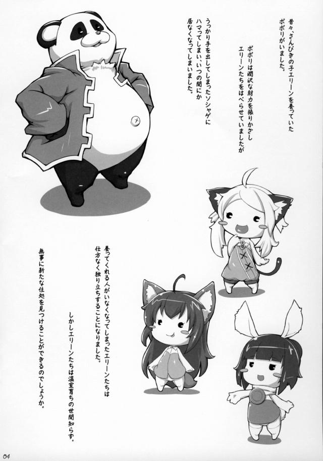 03doujinshi15091119