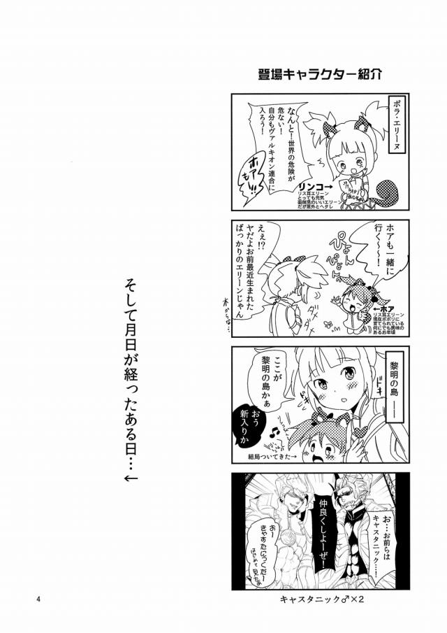 03doujinshi15091120