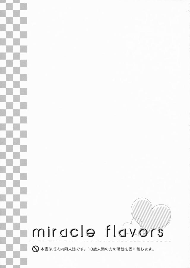 03doujinshi15091124