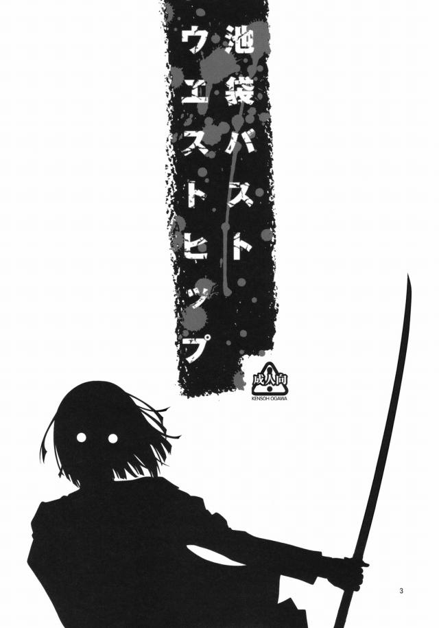 03doujinshi15091132