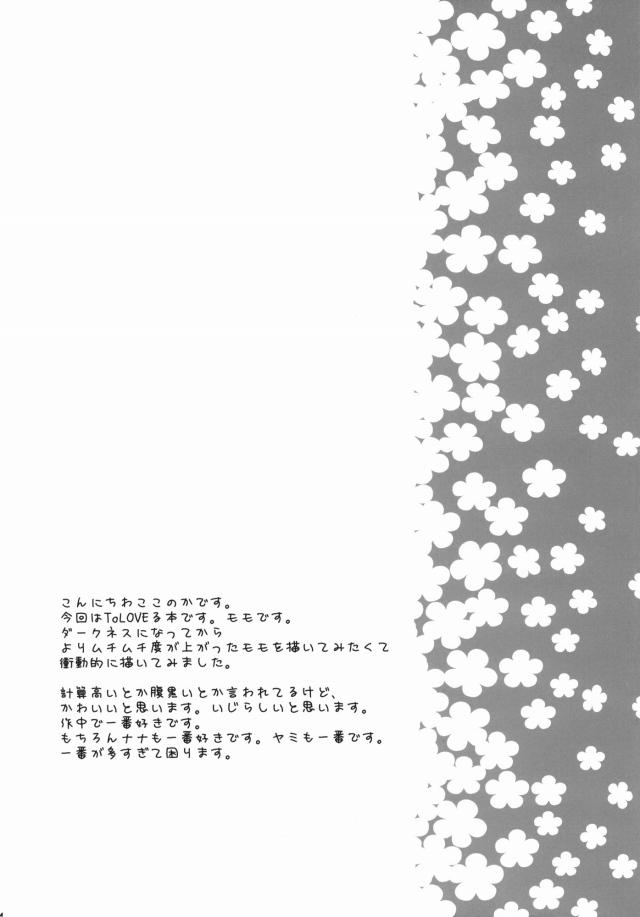 03doujinshi15091148