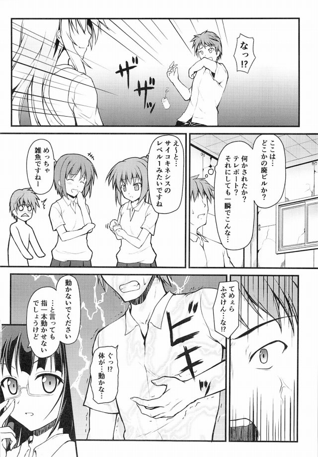 03doujinshi15091152