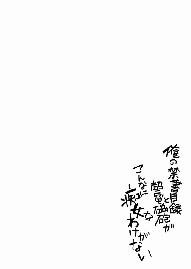 03doujinshi15091156