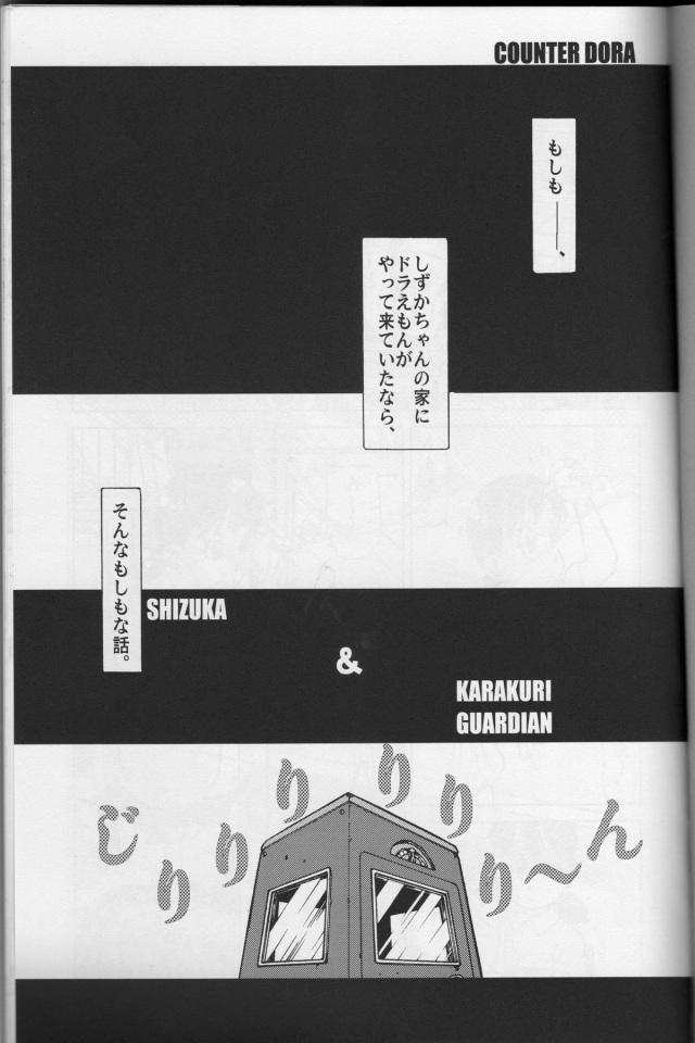 03doujinshi15091162