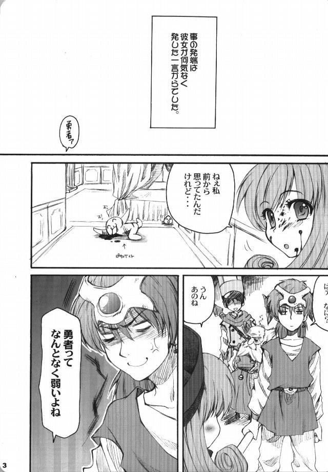 03doujinshi15091163