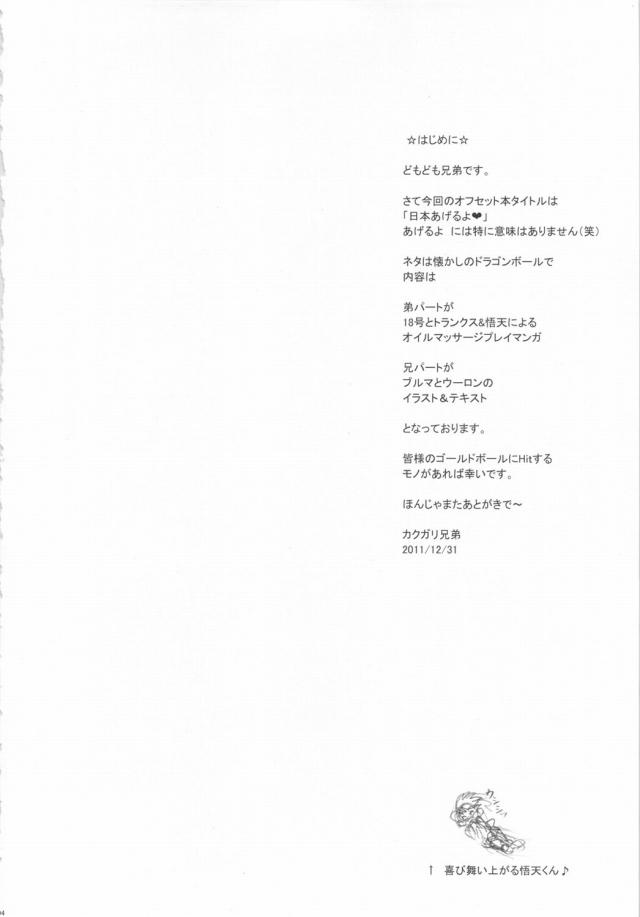 03doujinshi15091166