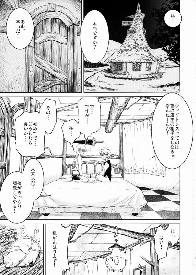 03doujinshi15091180