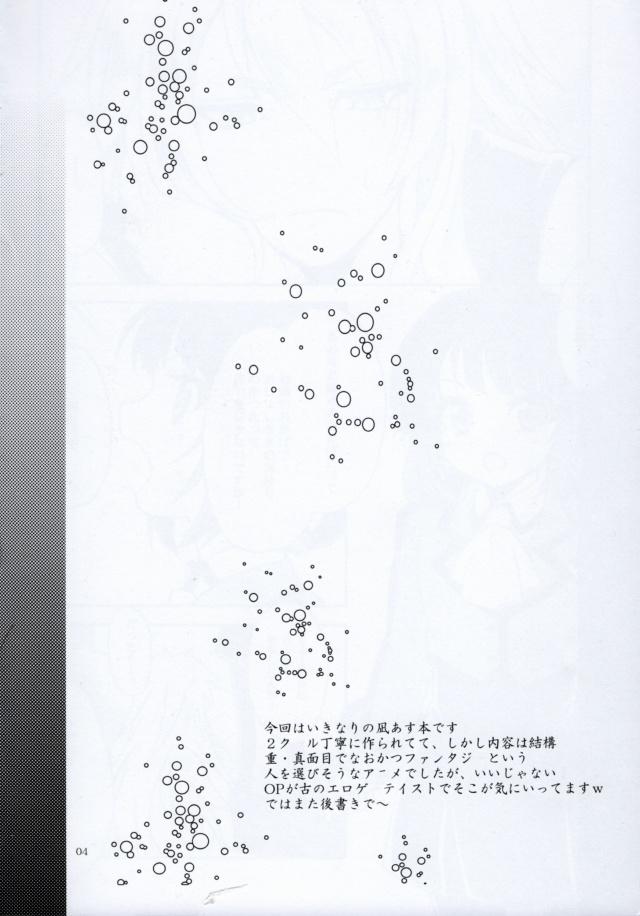 03doujinshi15091184