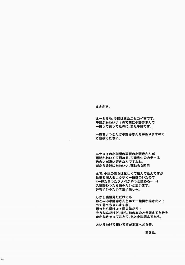 03doujinshi15091188
