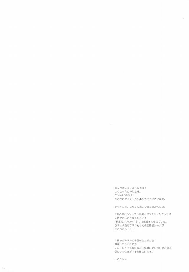 03eromanga15091010