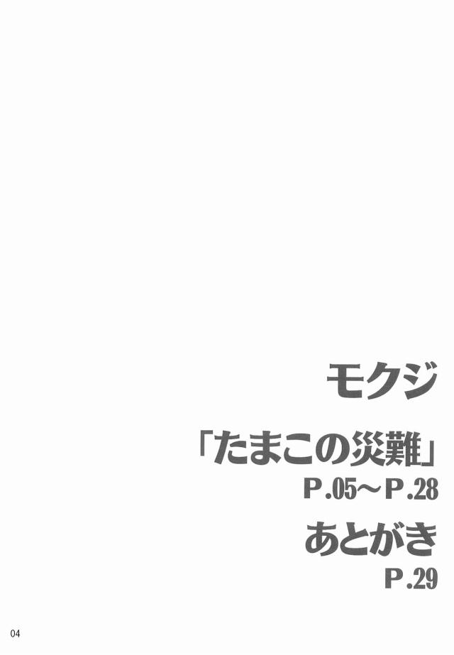 03eromanga15091029