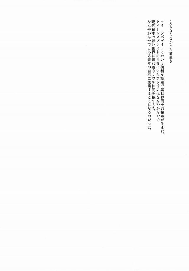 03kuinzu15010202