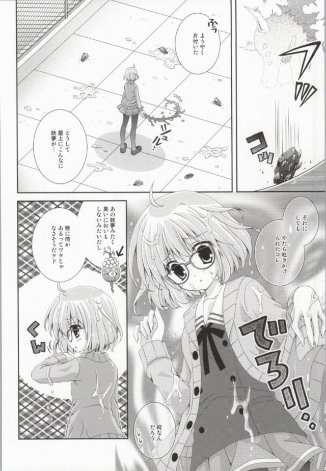 03kyoukai14123102