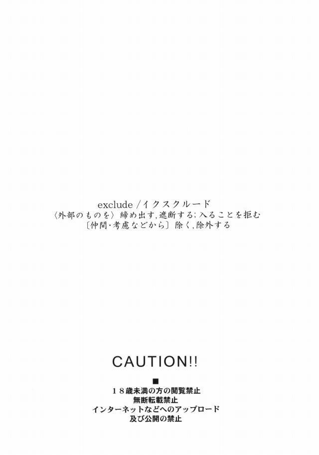 03kyoukaino15041401