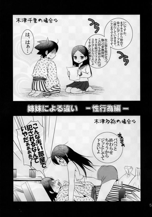 04doujinshi150908013