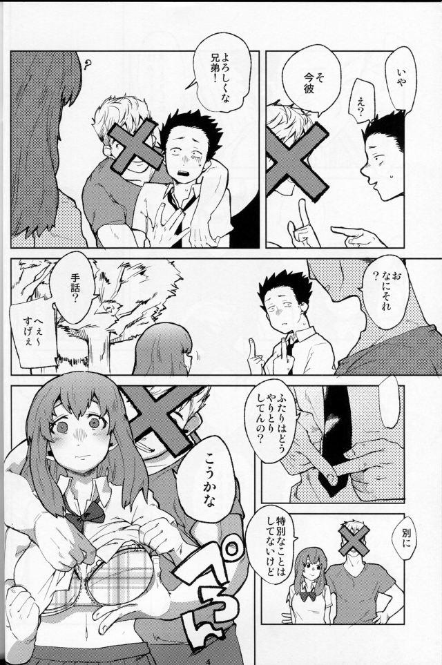 04doujinshi15090803