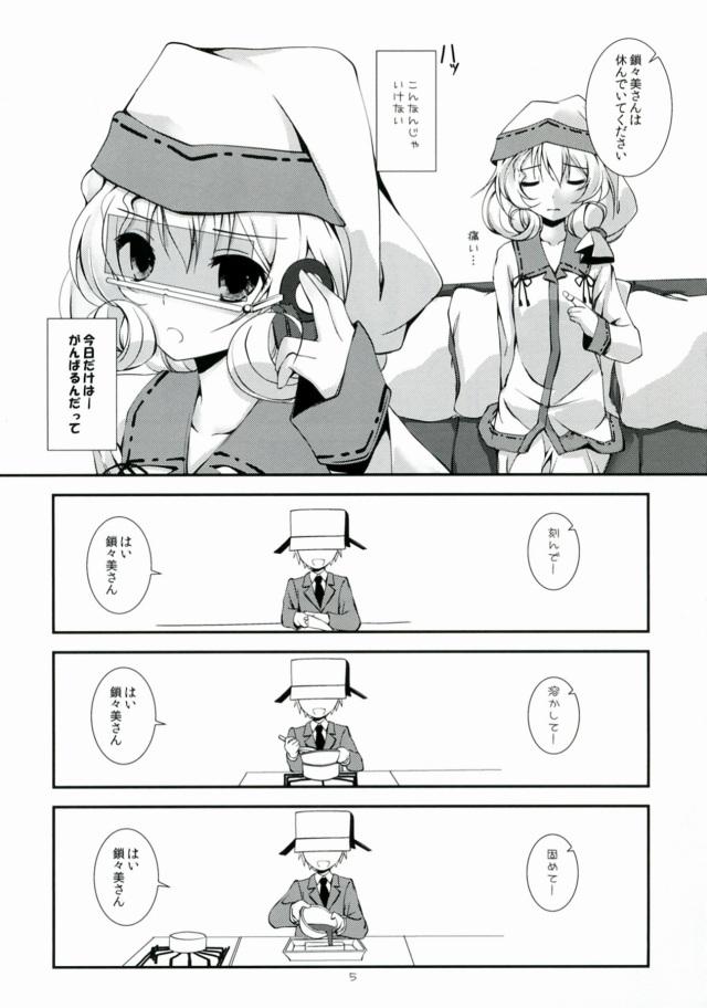 04doujinshi15090809