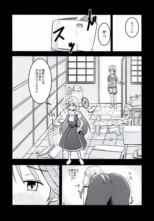 04doujinshi15090902