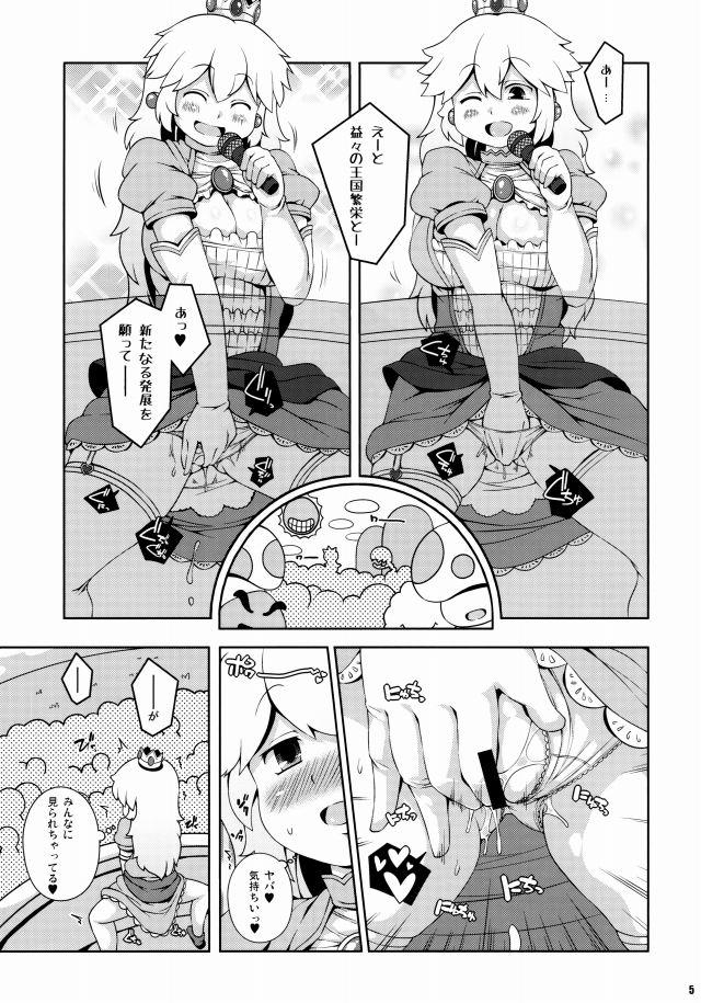 04doujinshi15090909