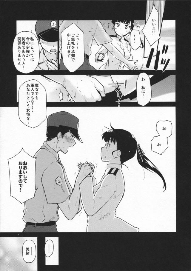 04doujinshi15090914