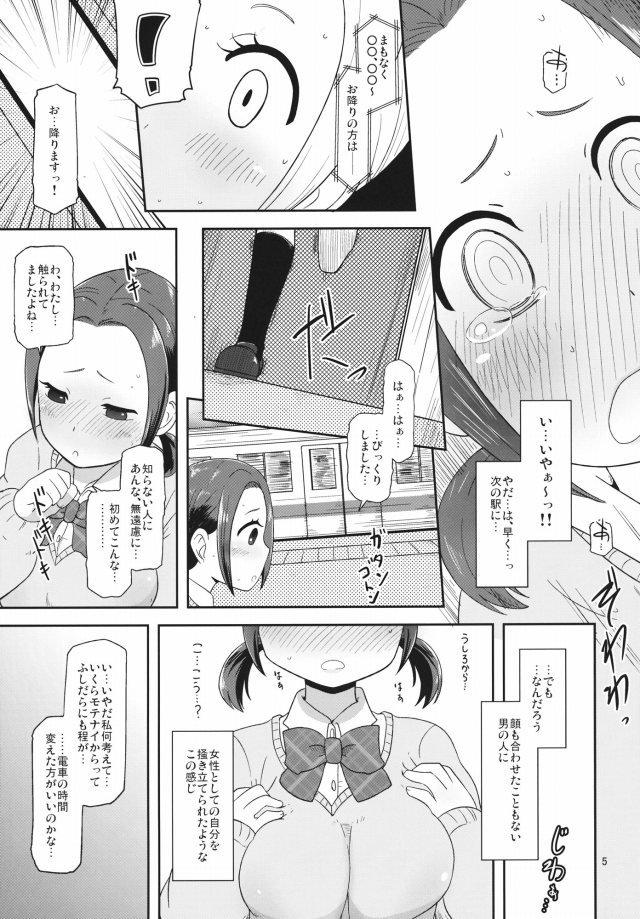 04doujinshi15091106