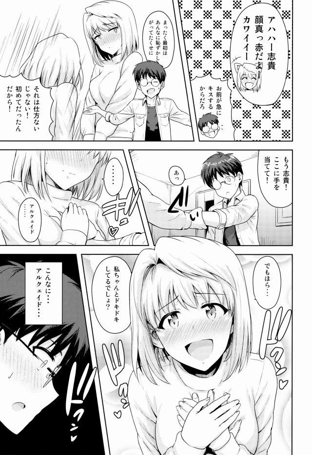 04doujinshi15091117