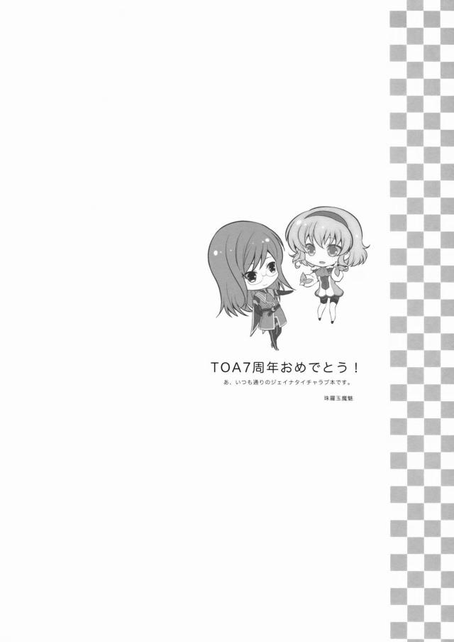 04doujinshi15091124