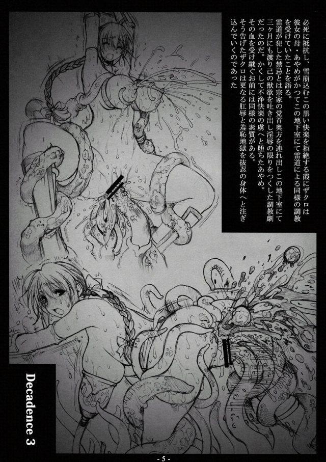 04doujinshi15091130