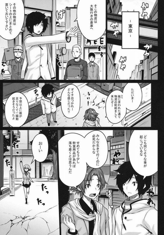 04doujinshi15091131