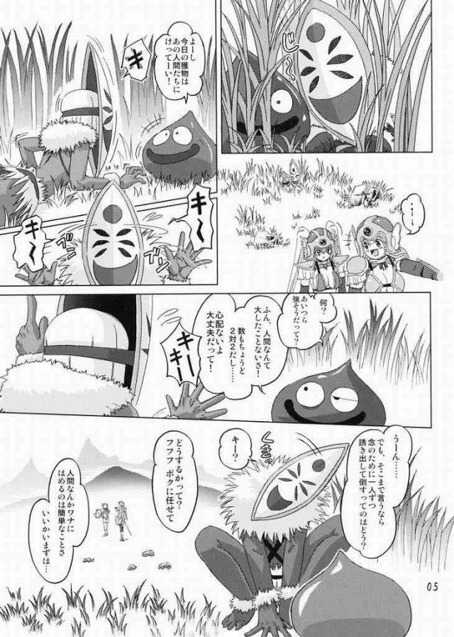 04doujinshi15091165