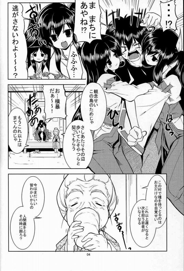 04doujinshi15091179