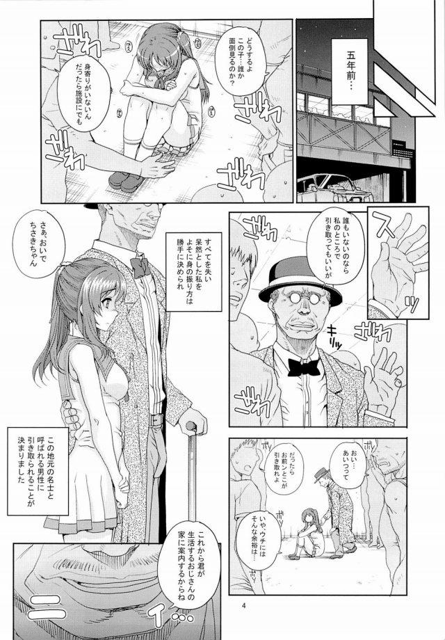 04doujinshi15091185