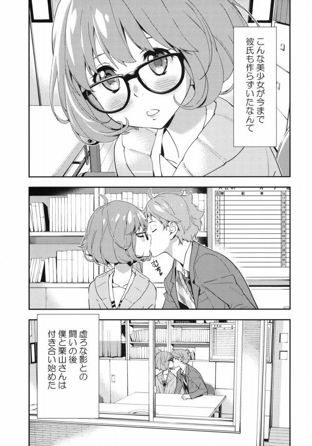 04kyoukaino15041401